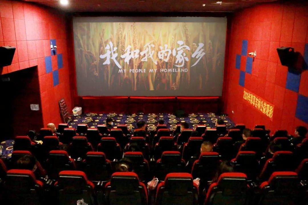 党建动态丨临江市公安局党委组织开展观看爱国影片《我和我的家乡》主题党日活动