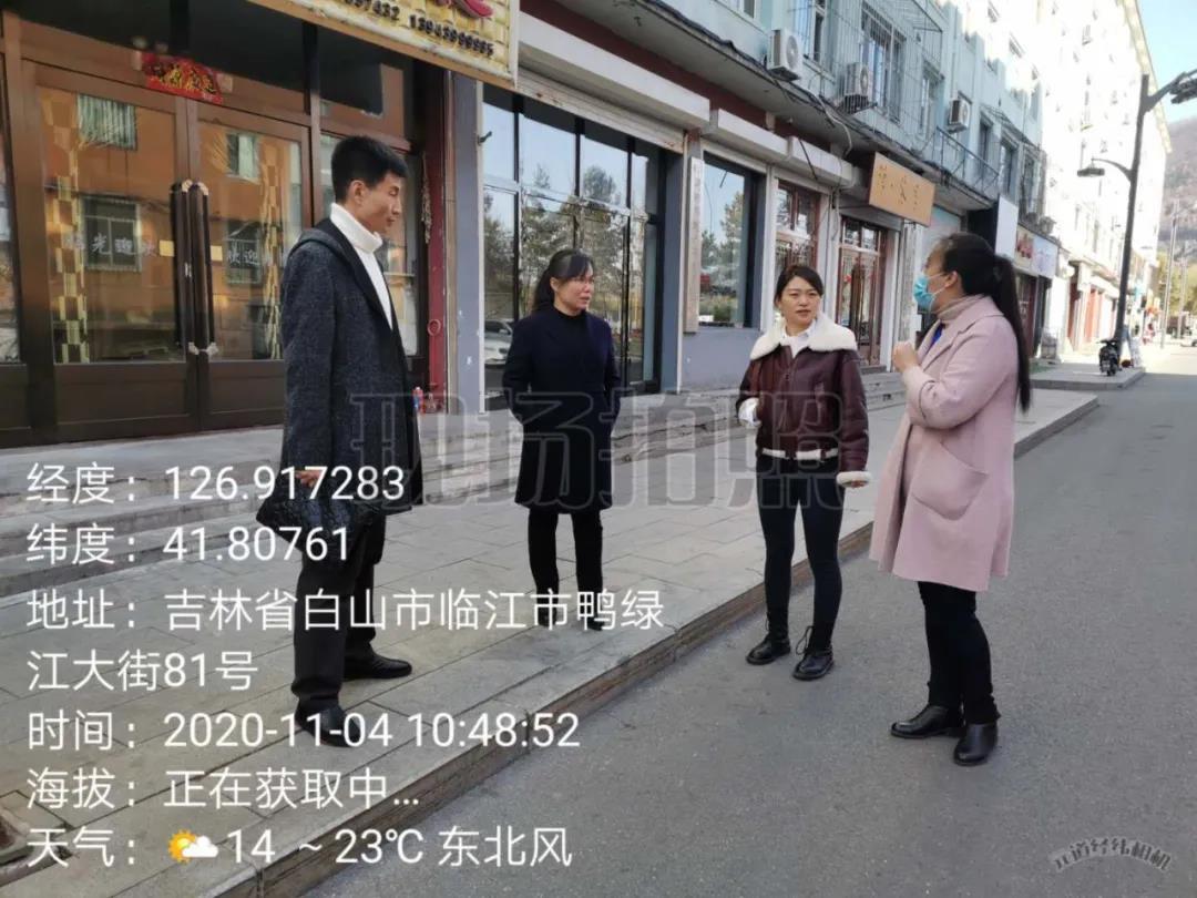 【创卫进行时】庄林丽到兴隆街道正阳社区调研创卫工作