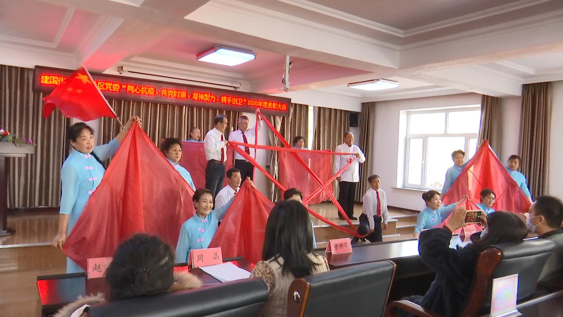 台兴社区党委开展表彰活动
