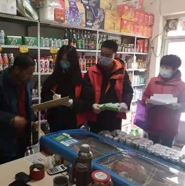 临江市志愿者助力疫情防控