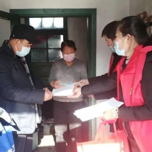六道沟镇开展疫情防控拉网式入户排查登记工作
